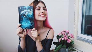 Леди Полночь by Кассандра Клэр | Обзор Книги