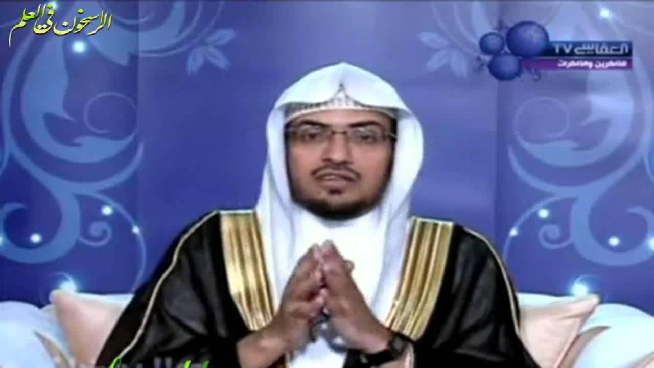 برنامج ذواتا افنان للشيخ صالح المغامسي زعمت العرب Youtube