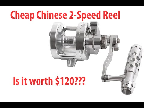 CHEAP Chinese 2 Speed CNC Machined Lever Drag Fishing Reel - IS IT WORTH IT?