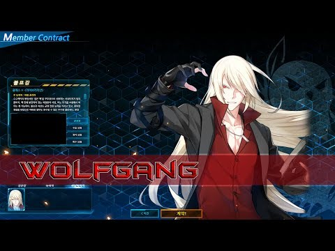 Closers Online [클로저스] - New Character Wolfgang lv45 Gameplay