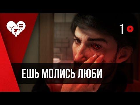 Ешь, молись, люби (2010) - my-
