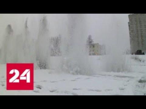 Подрывы льда: к весеннему половодью готовятся в Челябинской области - Россия 24