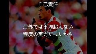 【毎日更新中!】チャンネル登録お願いします♪ ⇒ 五郎丸歩さんの現在が...
