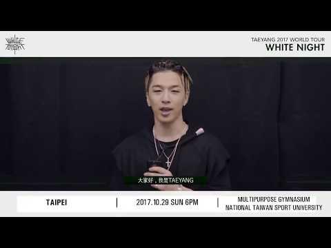 TAEYANG 2017 World Tour 'White Night' in Taipei