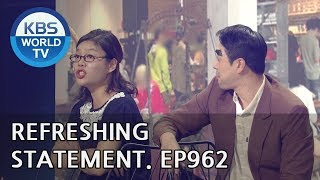 Refreshing Statements I 이런 사이다 [Gag Concert / 2018.08.25]