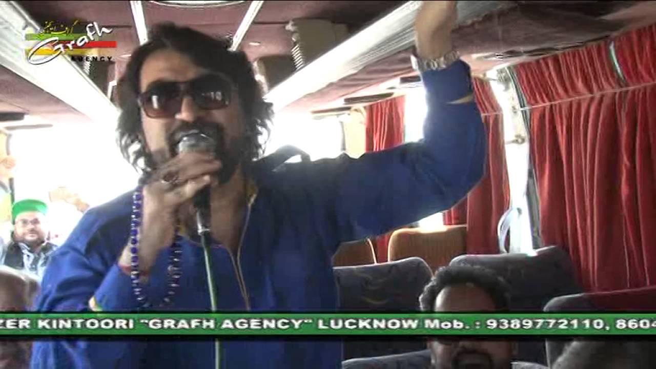 Koofa Iraq Ziyarat 2016 | Zawwar Malik-e-Ashtar Tours Mumbai India |  Managed By Arzoo Rizvi