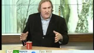 """Жерар Депардьё в программе """"Доброе утро"""""""