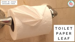 How to Fold Toilet Paper into a Leaf - Toilet Paper Origami Leaf