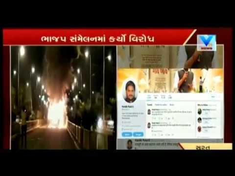 Hardik Patel Tweets after the Detention of Patidar in Surat   Vtv News