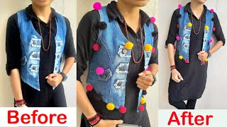 DIY || 2020 Navratri Special Clothes Decoration || Denim Shrug For Navratri || Pom Pom shrug ||