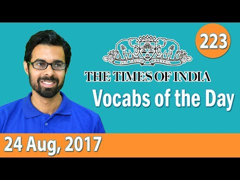 ✅ The Times of India Vocabulary (24 Aug, 2017) - Learn 10 New Words with Tricks | Day-224