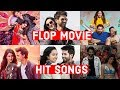 2018's Flop Bollywood Movies That Have Hit Songs (Flop Movie Hit Songs)