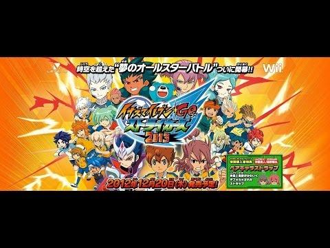 โหลดเกมส์Inazuma Eleven Go Strikers 2013(เกมนักเตะแข่งสายฟ้า go)