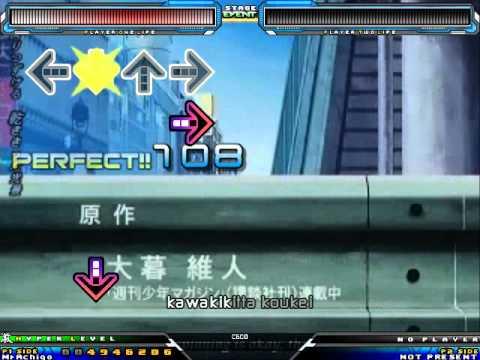Air Gear - Chain - Stepmania