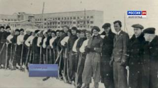 Городские истории. История стадиона