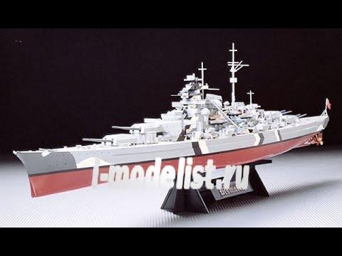 """Обзор модели линкора """"Bismarck"""" фирмы """"Tamiya"""" в 1/350 масштабе."""