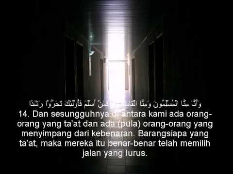 Surat Al-Jin سورة الجن