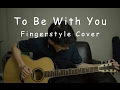 To Be With You by Mr.Big Fingerstyle Cover