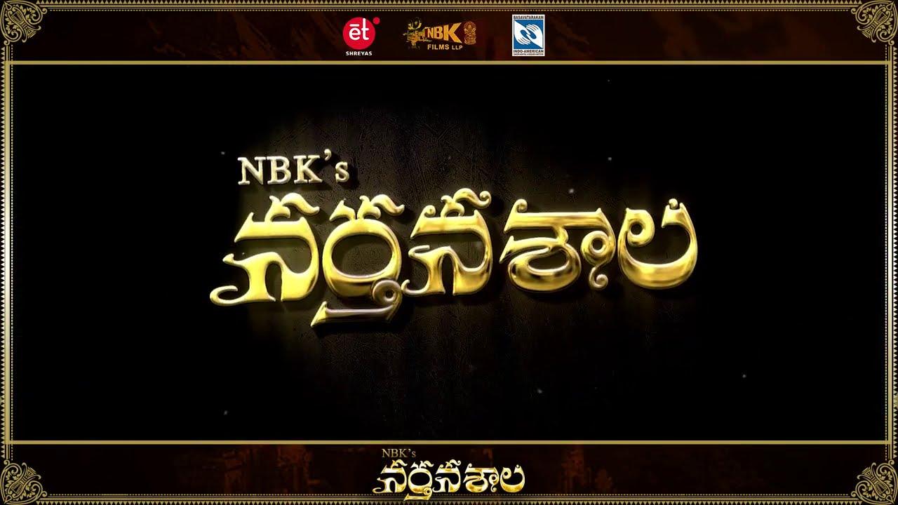 Watch Nandamuri Balakrishna's Narthanasala Movie On Shreyas ET App   NBK Films