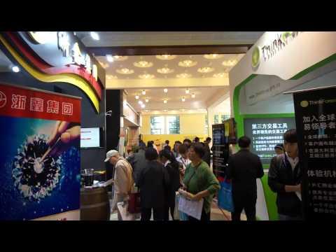 Maxim Trader 2014-10-31 Shanghai Financial Expo, China
