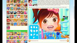 смотреть всем , лечим зубы, игры онлайн для девочек