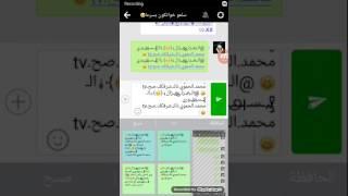 .تم دعس الزلزال سوري لالمره الف كس اختو
