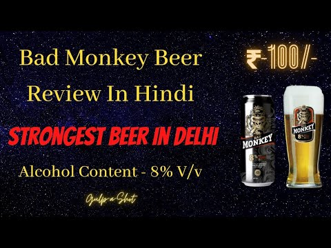 BAD MONKEY Beer Review By Gulp-a-Shot | Strongest Beer Delhi| Best Beer In Delhi | Beer In 100 Rs.