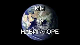 2014год террасная доска цена в Ижевске 20 сек(http://www.sng-shop.ru/catalog/deking Террасная доска из ДПК (древесно-полимерного композита) Является лучшим решением для..., 2014-02-05T13:31:37.000Z)