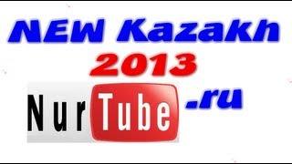Қанат Базар жок 2013 Наурыз ЖАҢА !!! nurtube.ru