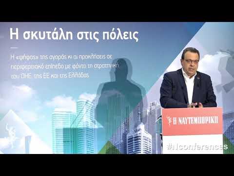 Σωκράτης Φάμελλος, Αναπληρωτής Υπουργός Περιβάλλοντος & Ενέργειας