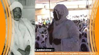 Journée Saint Coran à Yoff Layène : Cheikh Ibrahima Niass, dit Baye à l'honneur…