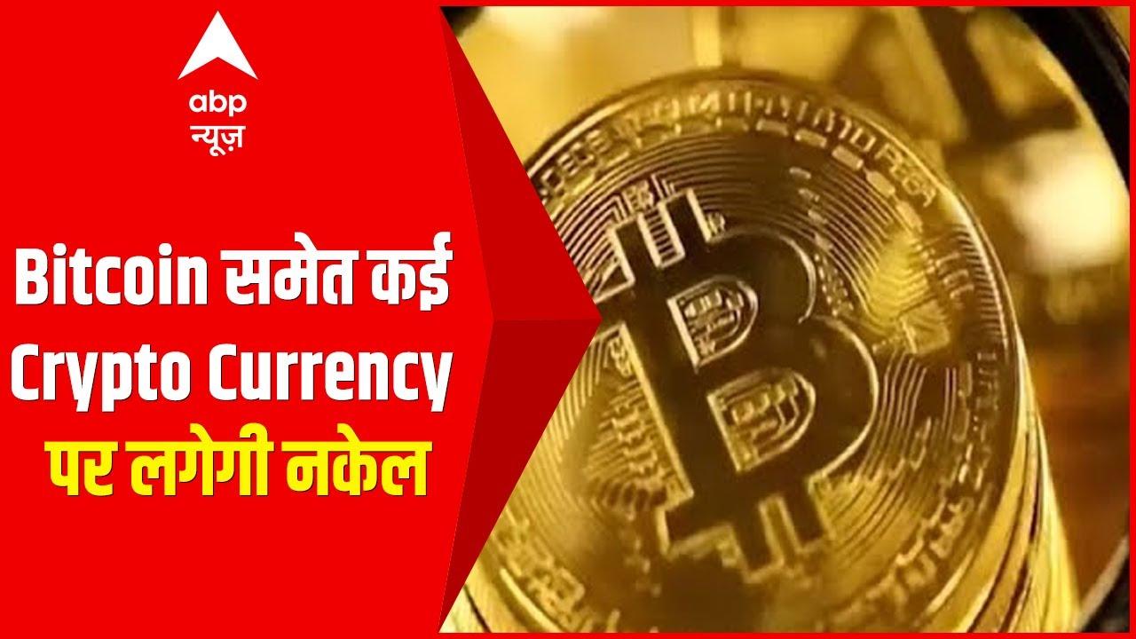 nessun bitcoin bonus di deposito