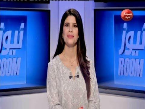 Newsroom Du  Samedi 18 Août 2018 - Nessma Tv