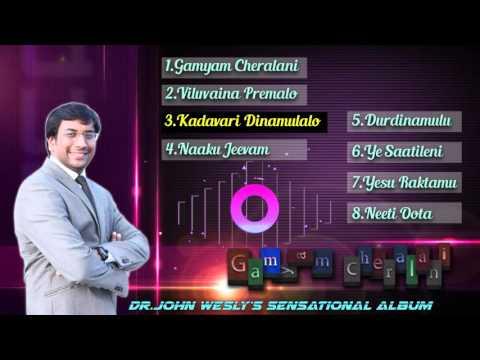 Dr John Wesly's Gamyam Cheralani Juke Box