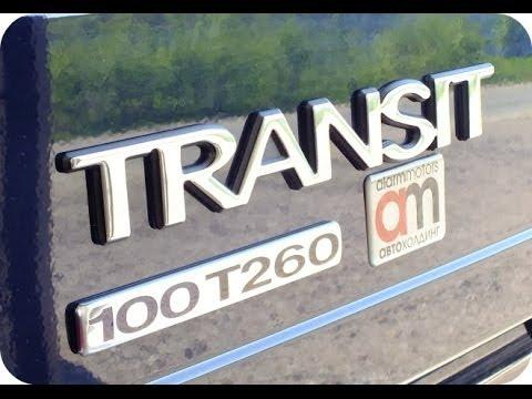 Обшивка грузового отсека  Форд Транзит