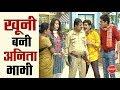 """Bhabhiji Ghar Pe Hai"" | TV Serial | 14th April 2018 | Full HD Episode | On Location Shoot"
