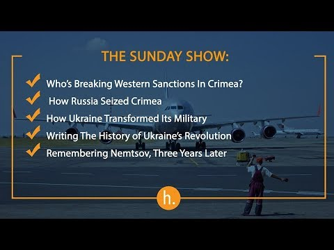 The Sunday Show: Four Years Since Euromaidan, Broken Sanctions, Military Reform