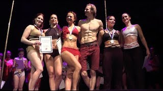 Pole dance competition Israel 2017