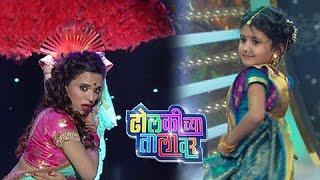 Dholkichya Talavar   Lavani Performances   5th & 6th Episode   Phulwa Khamkar & Shakuntala Nagarkar