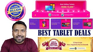 Best Tablet Deals on Amazon Great Indian Festival Sale 2020 & Flipkart Big Billion Day 2020 Sale