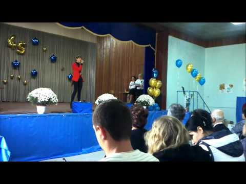 Юбилей ООШ1 г.Марьинка 11.11.16