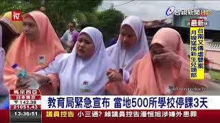 工業城有毒氣體外洩馬來西亞75人送醫
