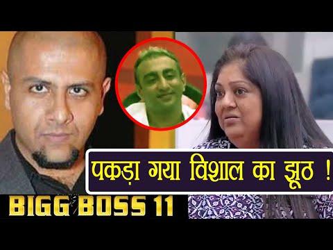 Bigg Boss 11: Akash Dadlani's MOTHER EXPOSES Vishal Dadlani ! | FilmiBeat