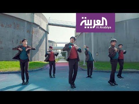 لقاء فرقة Astro على العربية