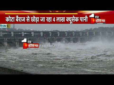 Heavy Rain : Kota में चंबल किनारे की बस्तियों में बाढ़ के हालात, Kota बैराज के 16 गेट खोले गये