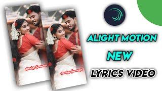 Alight Motion New Trending Lyrics Video Editing Tamil   Alight Motion Tutorial Tamil