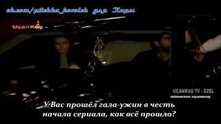 Фахрие Эвджен и Бурак Озчивит - Kara Sevda / Чёрная любовь Gala | 14.10.2015
