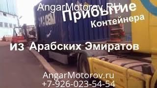 видео Автозапчасти Renault - купить оптом со склада в Москве и регионах