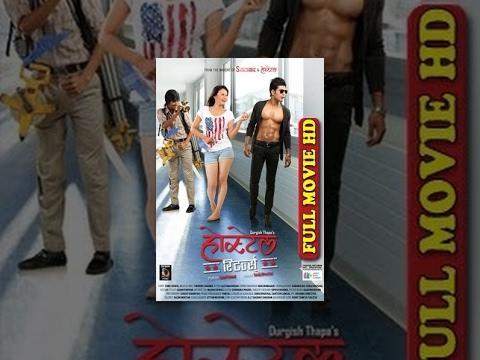 Hostel Returns || होस्टेल रिटर्न्स || Nepali Hit Movie || Full Movie HD