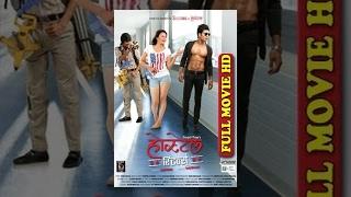 Hostel Returns    होस्टेल रिटर्न्स    Nepali Hit Movie    Full Movie HD